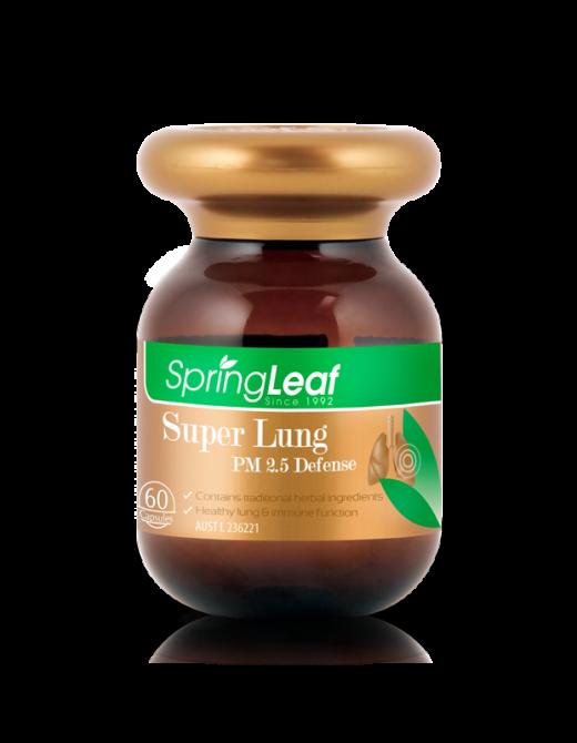 SLC-High---lung