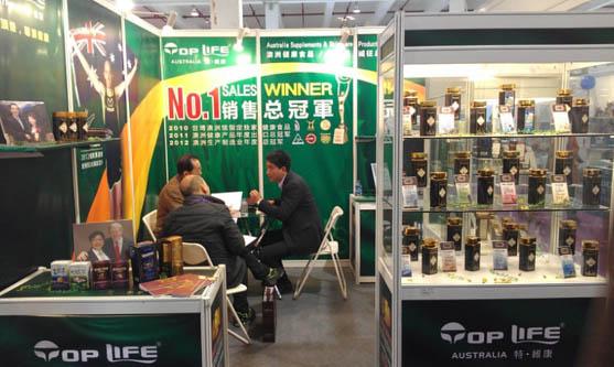 Expo China- WEB