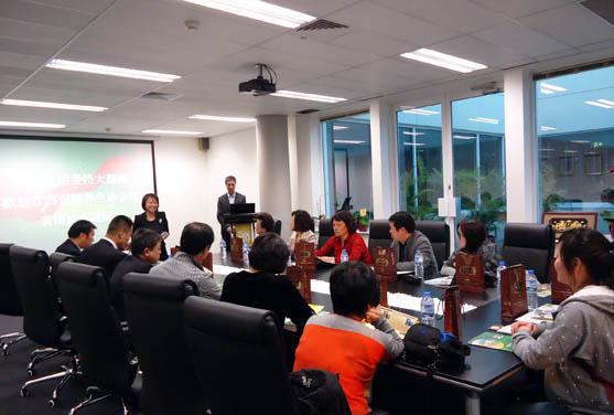 江蘇省保健養生業協會參訪web